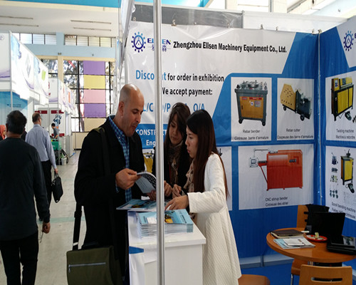We are in Algeria exhibition