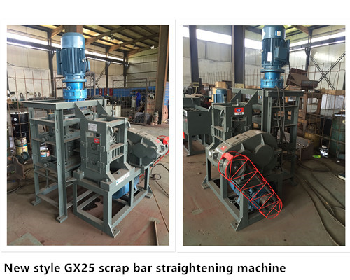 GX25 New scrap bar straightening machine