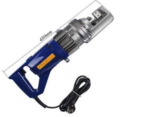 RC20 Portable hydraulic rebar cutter